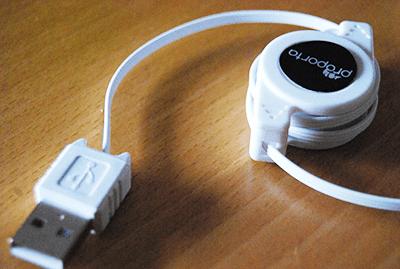 cabo retráctil para Apple iPod Touch