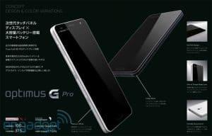 LG Optimus G Pro Engadget