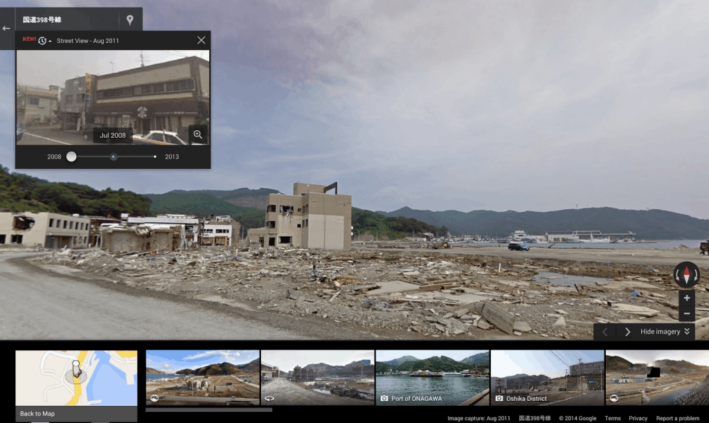 JapanEarthquake Street View