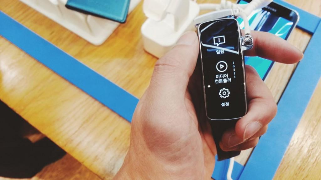 Samsung Gear Fit ecrã orientação (1)