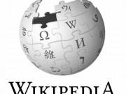 wikipedia-logo-3D-20110103101852