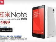 Xiaomi RedMi-Note