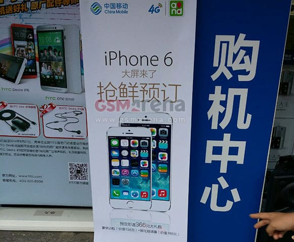 iPhone 6 china mobile gsmarena