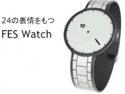 FES watch 2