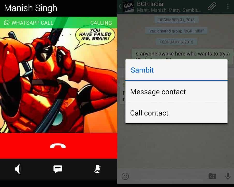 WhatsApp Calls BGR India (1)