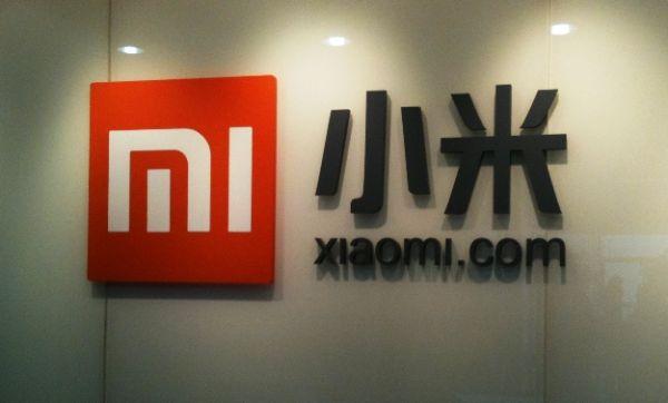Xiaomi_logo_wall