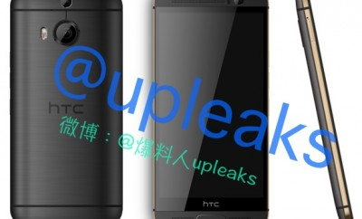 HTC One M9 Plus @upleaks (1)