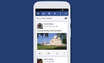 Facebook Lite multimédia