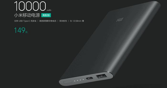 Xiaomi Powerbank USB-C