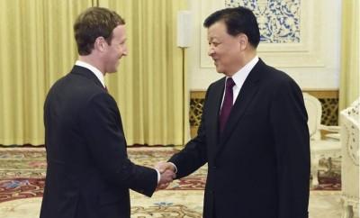 Zuckerberg China