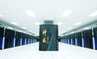 SuperComputer china