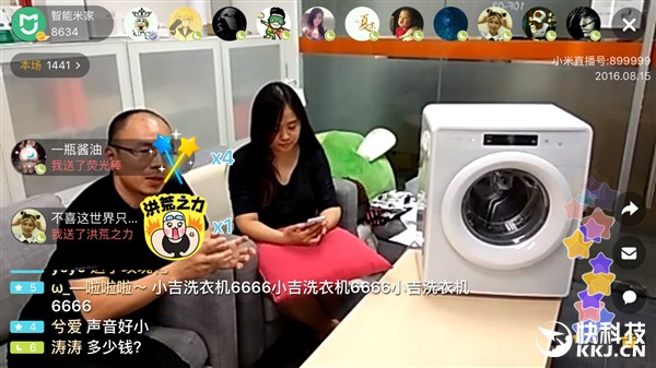 xiaomi-smart-washing-machine