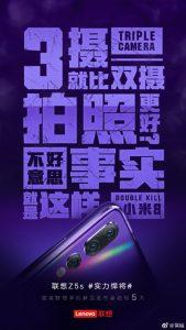 Lenovo diz que Z5s terá câmeras melhores que as do Xiaomi Mi 8